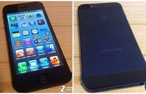 El iPhone 5S ya está a la venta en China