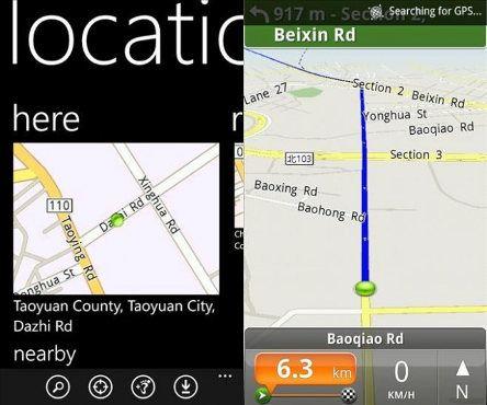 HTC estaría trabajando en una app de mapas
