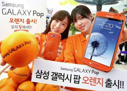 Samsung anuncia el Orange Galaxy Pop