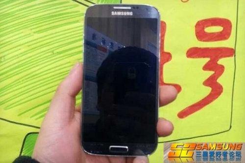 Se filtran unas supuestas imágenes del Galaxy S IV