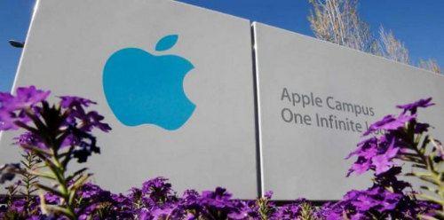 iPhone 5S sería presentado el 29 de junio