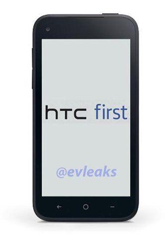 HTC First sería el Facebook Phone
