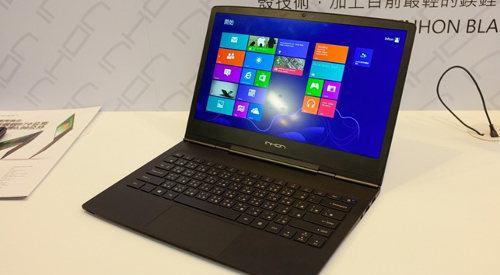 Inhon Blade 13 Carbon, una laptop extremadamente liviana