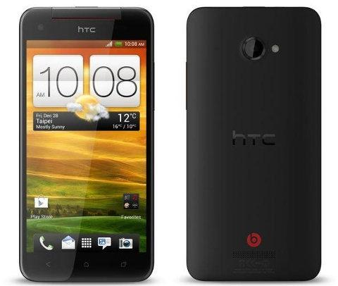 HTC Butterfly 2 en camino