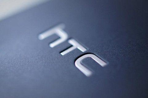 HTC ha cancelado su tablet Windows RT de 12 pulgadas
