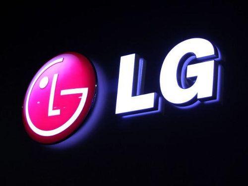 LG lanzará un nuevo tablet en los próximos meses