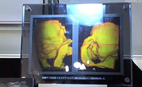 Nueva tecnología de Pioneer permite ver hologramas en 3D a partir de ultrasonidos