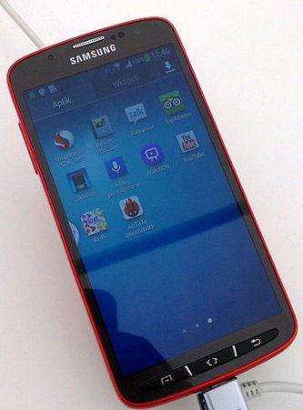 Se filtra el nuevo Galaxy S IV Active