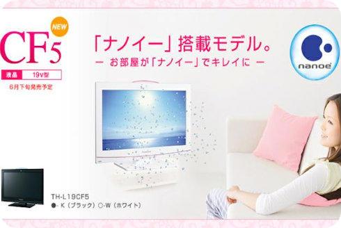 Esta notebook conceptual de Fujitsu puede purificar el aire a tu alrededor