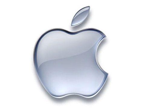 Un analista dice que el iPhone 5S será lanzado el 27 de septiembre