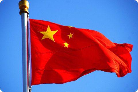 El gobierno chino investiga a IBM, Oracle y EMC