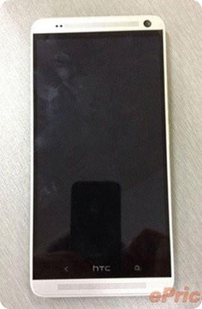 Este es el HTC One Max