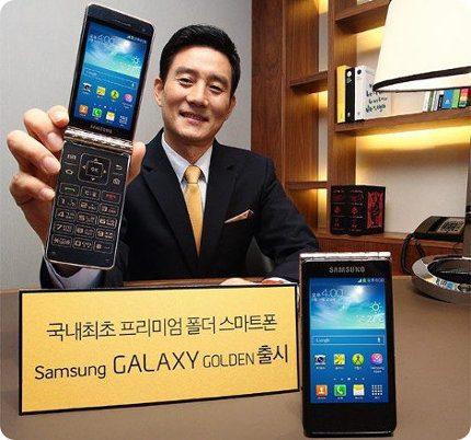Samsung Galaxy Golden: regresan los móviles con tapa