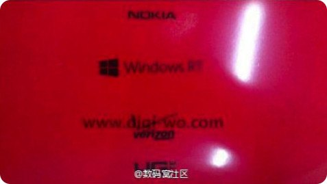 Se filtran fotos del nuevo tablet Windows RT de Nokia