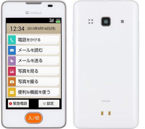 Softbank 204HW un smartphone Android para ancianos