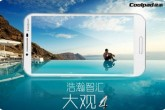 Coolpad Magview 4: un poderoso phablet chino