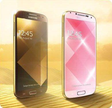 Samsung presenta el Galaxy S IV dorado