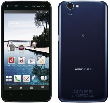 Aquos Phone Zeta SH-01F un smartphone de gama alta con batería de hasta 3 días de duración