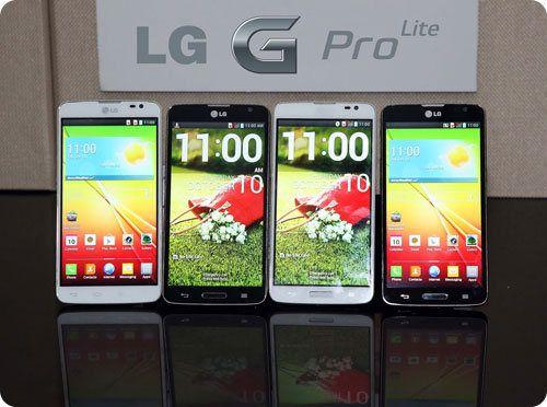 LG G Pro Lite, nuevo phablet de gama media con pantalla de 5,5 pulgadas