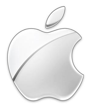 Los planes de Apple para 2014