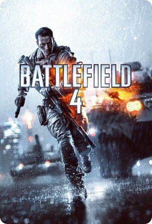 Nuevo trailer para Battlefield 4