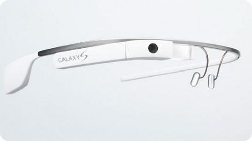 Samsung quiere competir con las Glass