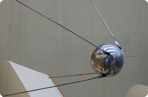 Sputnik el nuevo buscador ruso