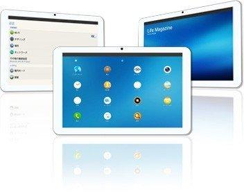 Ya está disponible el primer tablet Tizen para desarrolladores