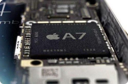 Apple construirá una fabrica de chips en New York