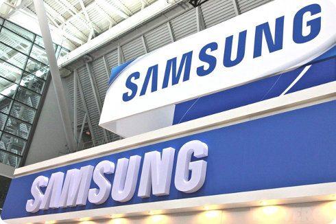 La pantalla del Galaxy S V será una Super AMOLED de 560PPP