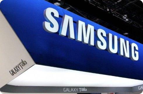 Samsung trabaja en un tablet gigante de 13,3 pulgadas