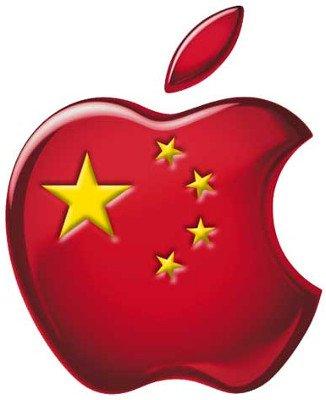 Apple pone sus ojos sobre el gran mercado chino