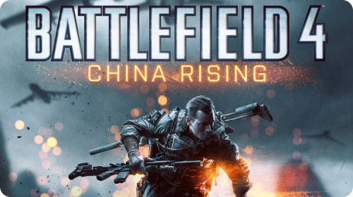 Battlefield 4 ha sido totalmente prohibido en China