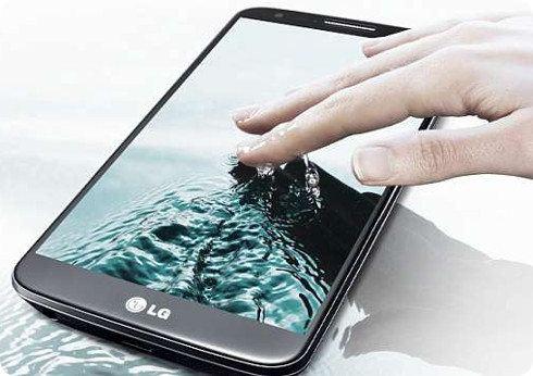 El LG G3 tendrá un escáner de huella dactilares