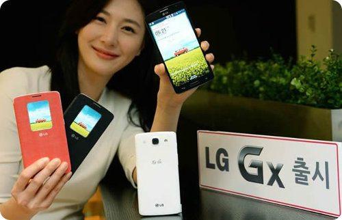El LG Gx llega a Corea del Sur
