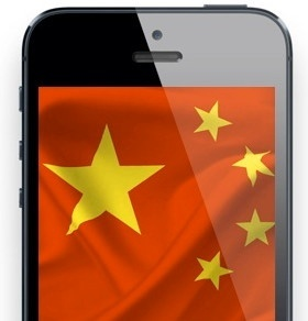 El iPhone comenzará a venderse a través de China Mobile