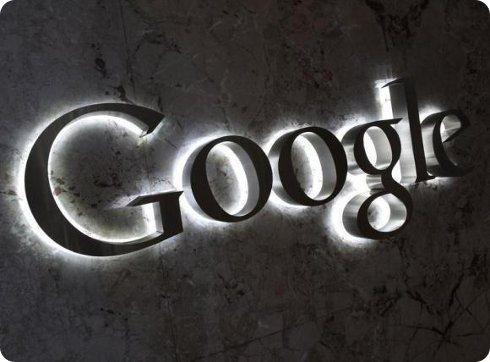 Google es multada por más de 1 millón de dólares en España