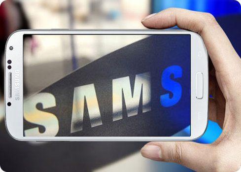 Samsung ya está produciendo en masa la pantalla del Galaxy S5