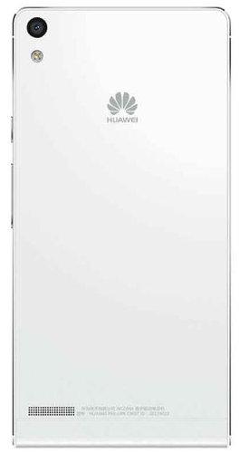 Huawei lanza el Ascend P6S