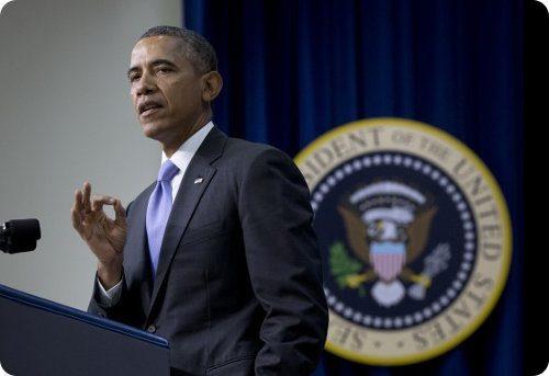 Se anuncian reformas para la NSA