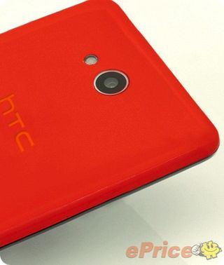 Se filtra un smartphone octa-core de HTC