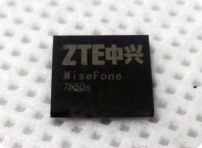 ZTE WiseFone 7550S: un nuevo procesador octa-core