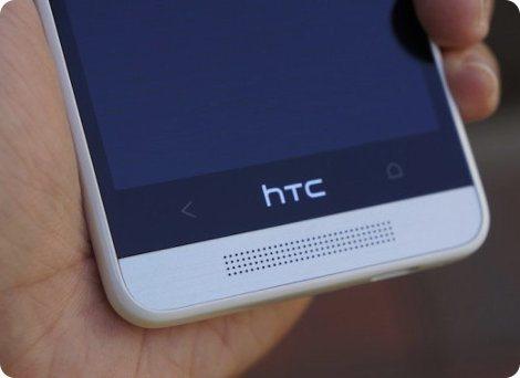 Surgen más detalles del HTC M8 Mini