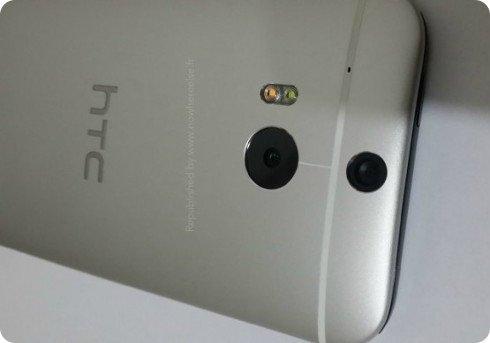 Se filtran las especificaciones del nuevo HTC One