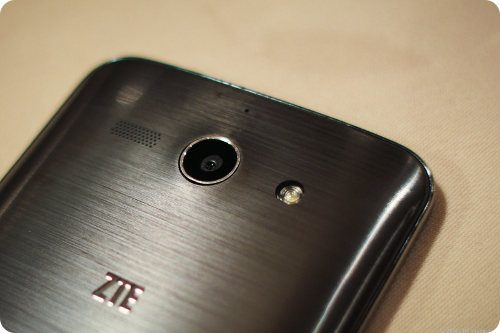 ZTE Grand S II el primer smartphone con 4GB de RAM