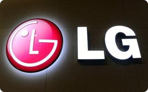 El procesador LG Odin entrará en producción muy pronto
