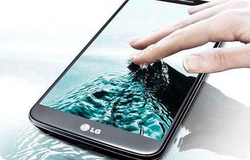 Más detalles del LG G3
