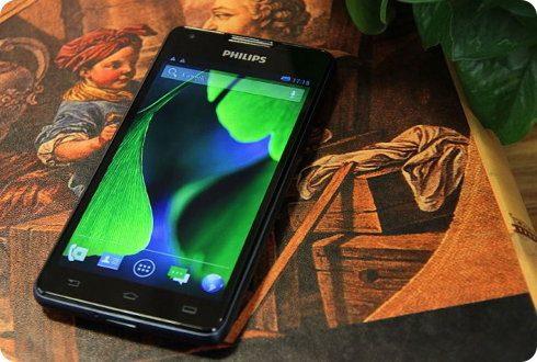 Philips W6618: un smartphone con batería de 5300mAh