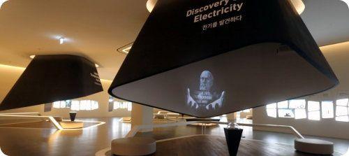 Samsung abre su propio museo en Corea del Sur