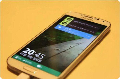 Samsung lanzará su smartphone Tizen a fines de junio